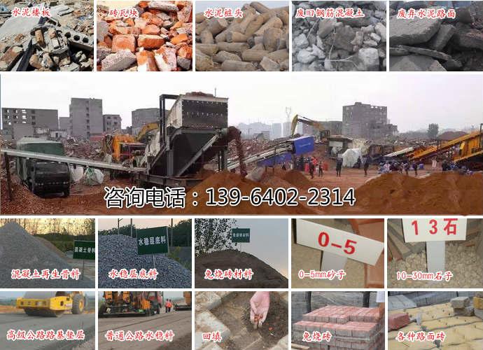 矿山移动破碎站 山东移动碎石机厂家 建筑垃圾破碎机 移动碎石机示例图2