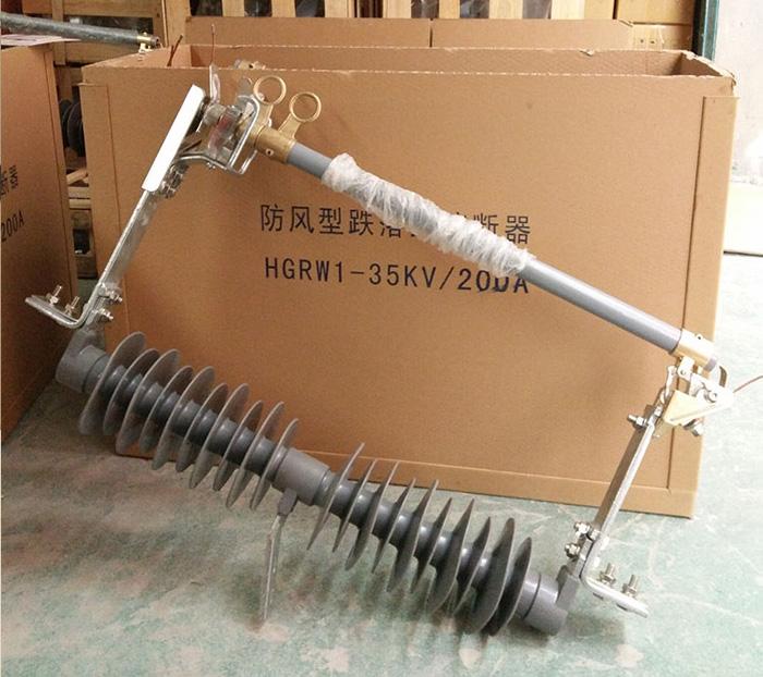 山东35KV防风型高压熔断器HGRW-35/200A示例图1