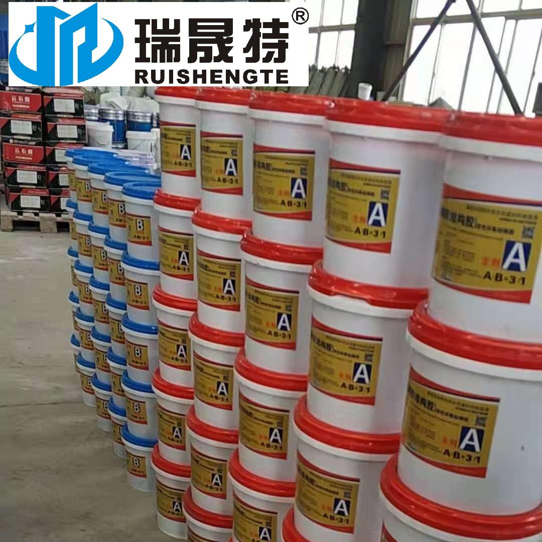 GT粘钢胶,北京灌注粘钢胶厂家,包钢加固灌缝胶价格示例图4