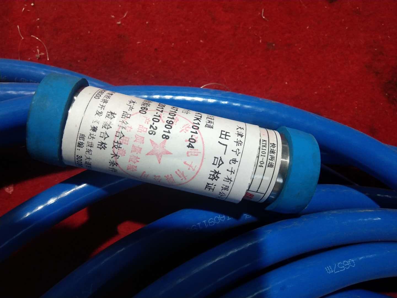 KTC102A通信控制保护系统拉力电缆示例图1