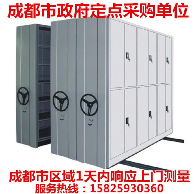 四川德阳移动密集架档案密集架密集柜档案柜智能密集架电动密集架