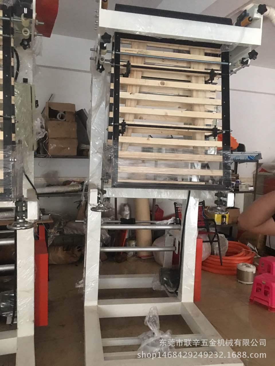 风琴移位机对边机折料机厂家直销