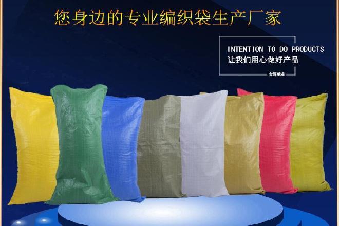 全新常用灰色爆款打包袋/65宽蛇皮袋打包套纸箱袋包装编织袋批发示例图5
