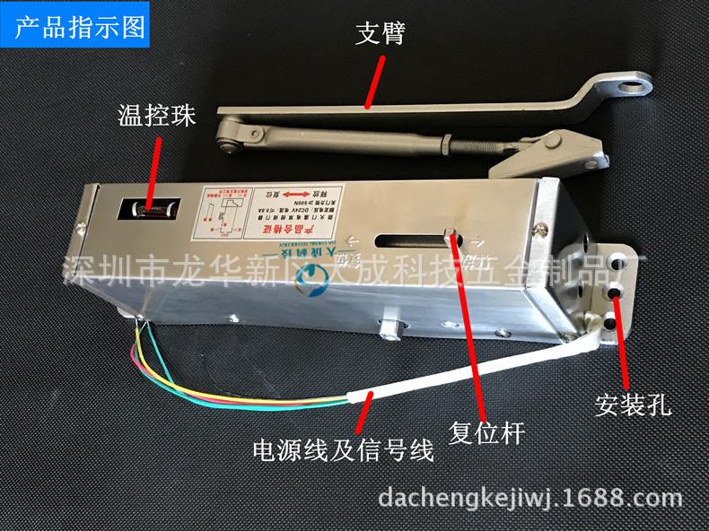 防火门温电双控闭门器 不锈钢通电释放电动联动消防通道震撼低价示例图2
