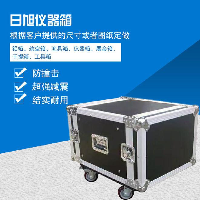 厂家定做手提箱铝合金流动演出器材箱航空运输箱厂家图片