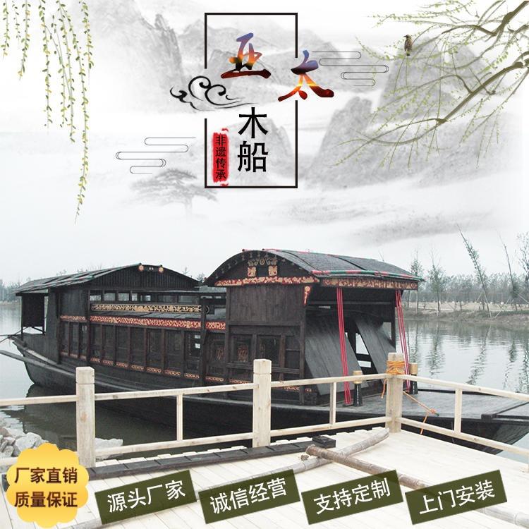 手工制造南湖红船模型 装饰船 单蓬船 木船模型 单亭船 仿古木船