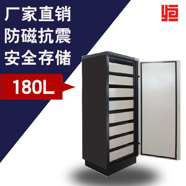 防磁柜大型 介质柜 光盘柜 录像带柜 无锡防磁柜厂家 批发