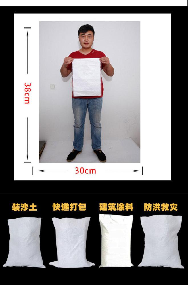 雾白中厚外覆膜35*50防水防潮打包袋批发网店衣服小商品包装袋子示例图18