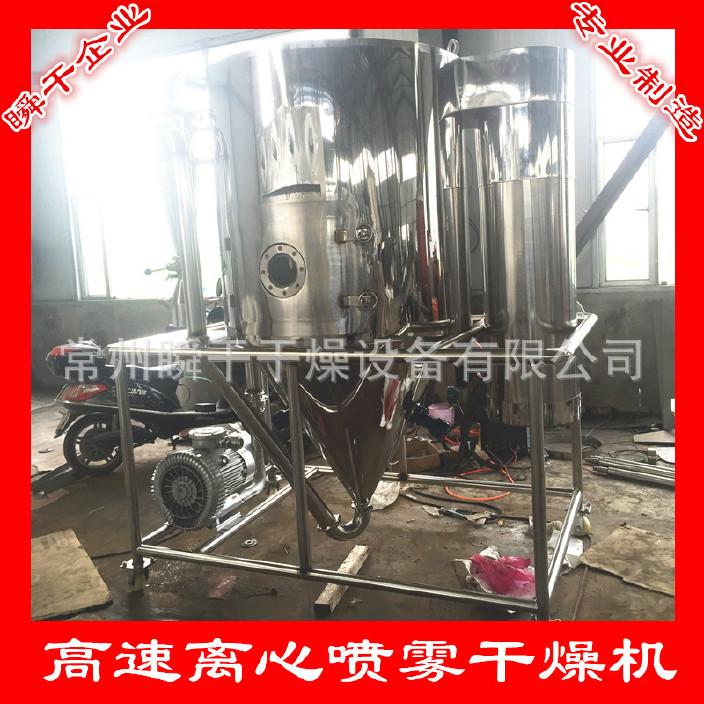陶瓷粉专用离心喷雾干燥机 LPG系列离心喷雾干燥机图片