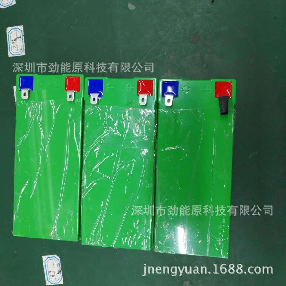 喷雾器12V锂电池组,喷雾器电池
