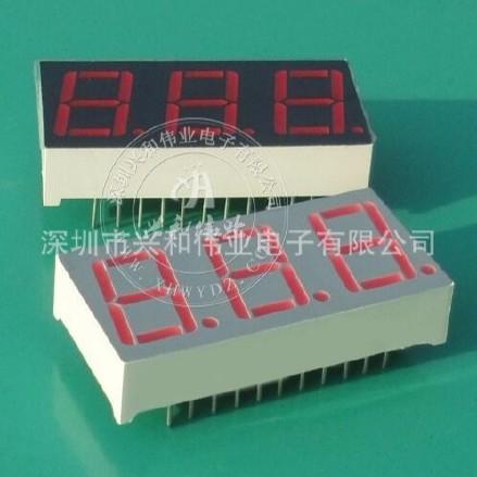4位數碼管 0.56寸四位白光LED數碼管 廠家訂制紅綠藍白橙光數碼屏