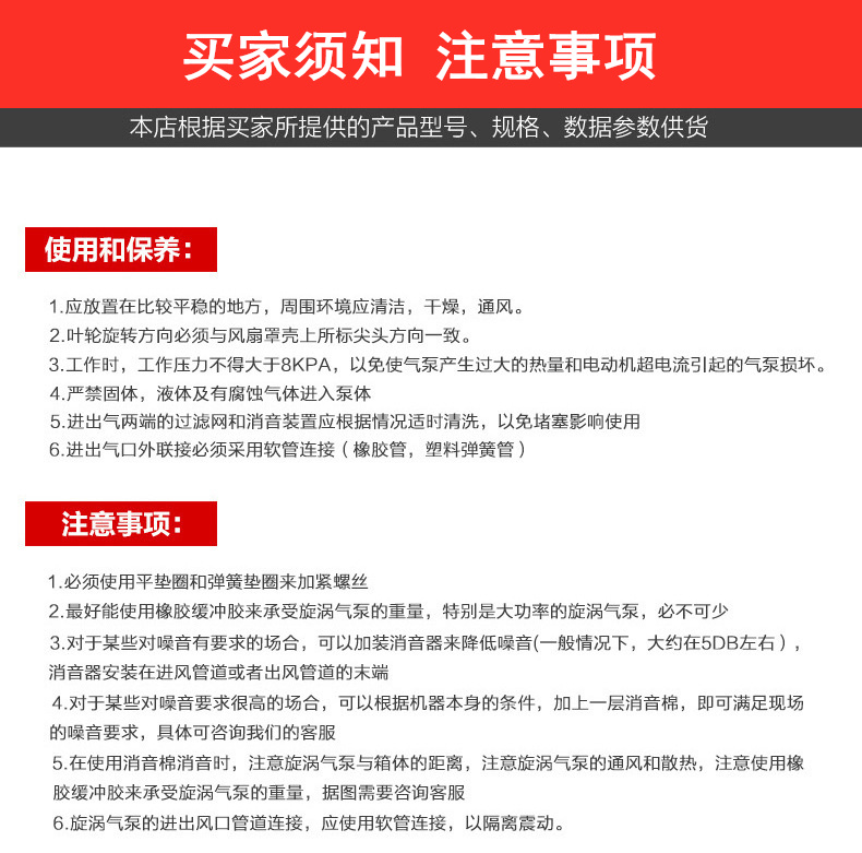 北京環型高壓鼓風機 全風高壓風機廠 進口高壓鼓風機示例圖9