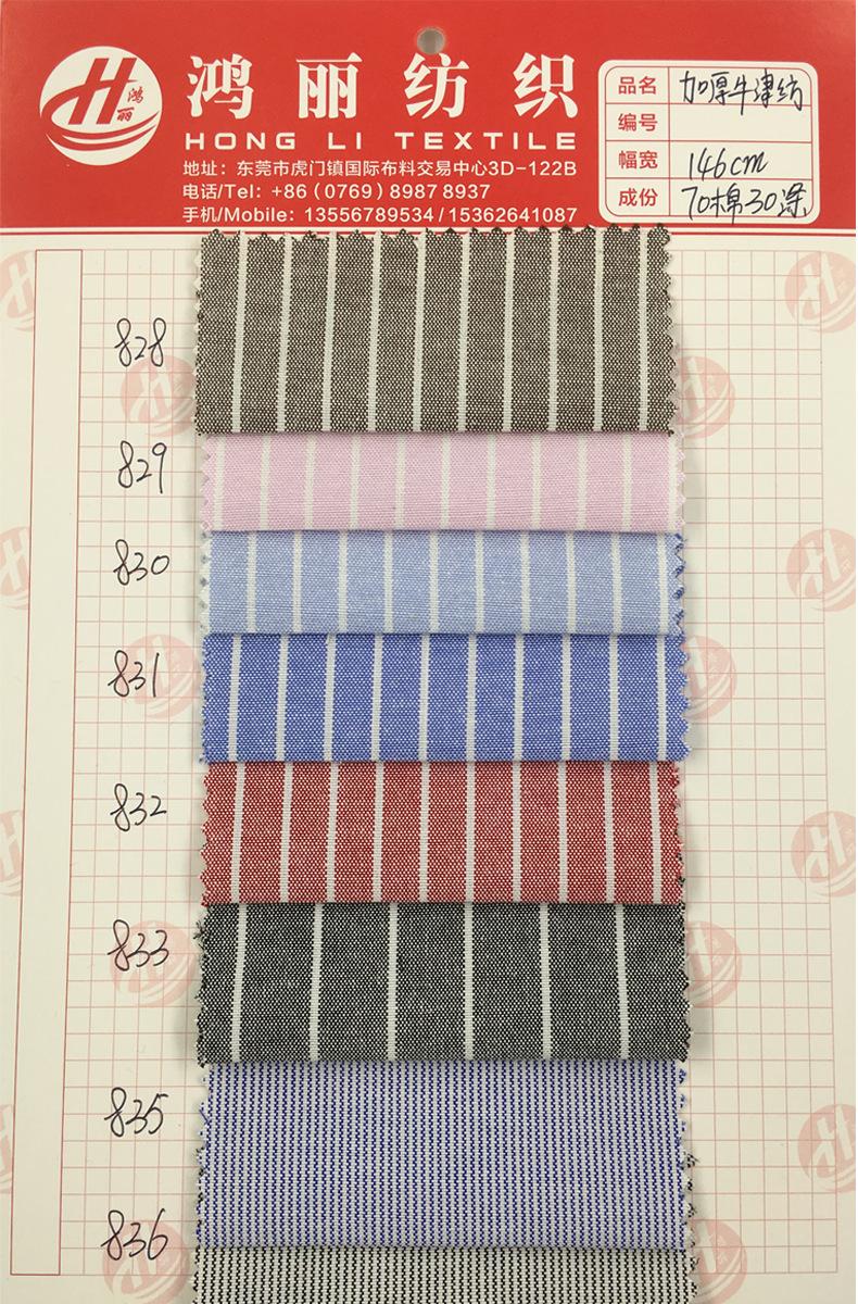 廠家直銷加厚牛津紡條子色織襯衫滌棉布料條紋布連衣裙職業裝面料示例圖18