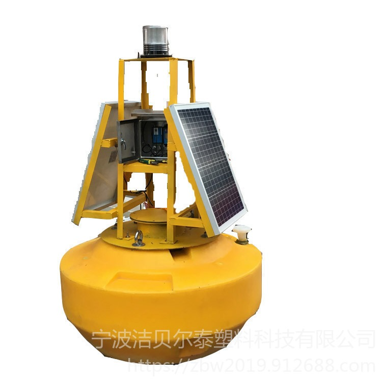 太阳能板水体监测浮标 湖泊水体塑料监测浮标