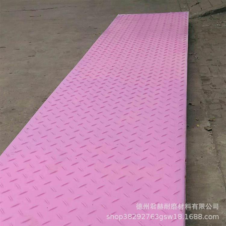 廠家直銷泥濘路鋪路板高強度塑料鋪路板建筑路基板示例圖5