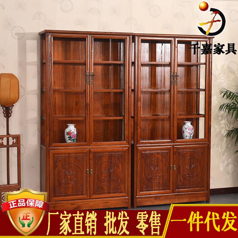 榆木展示柜 中式实木珠宝柜 仿古茶叶柜 古典家具书柜组合 木质柜