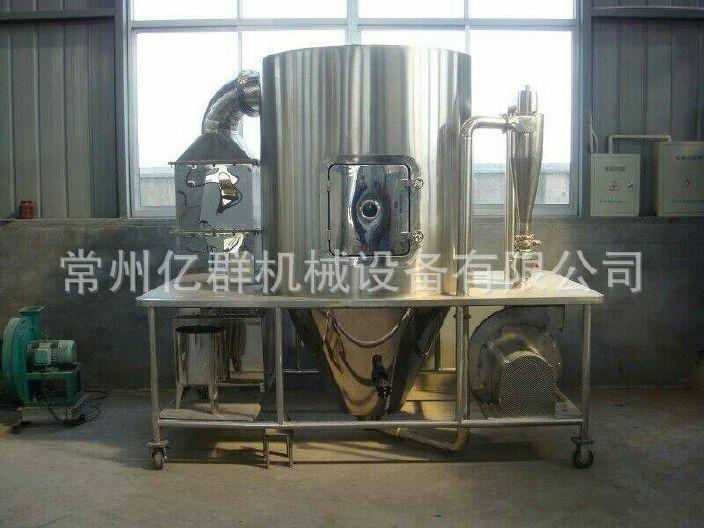 厂家直销溶浆蛋专用喷雾干燥机 干燥机 喷雾干燥机 干燥设备图片