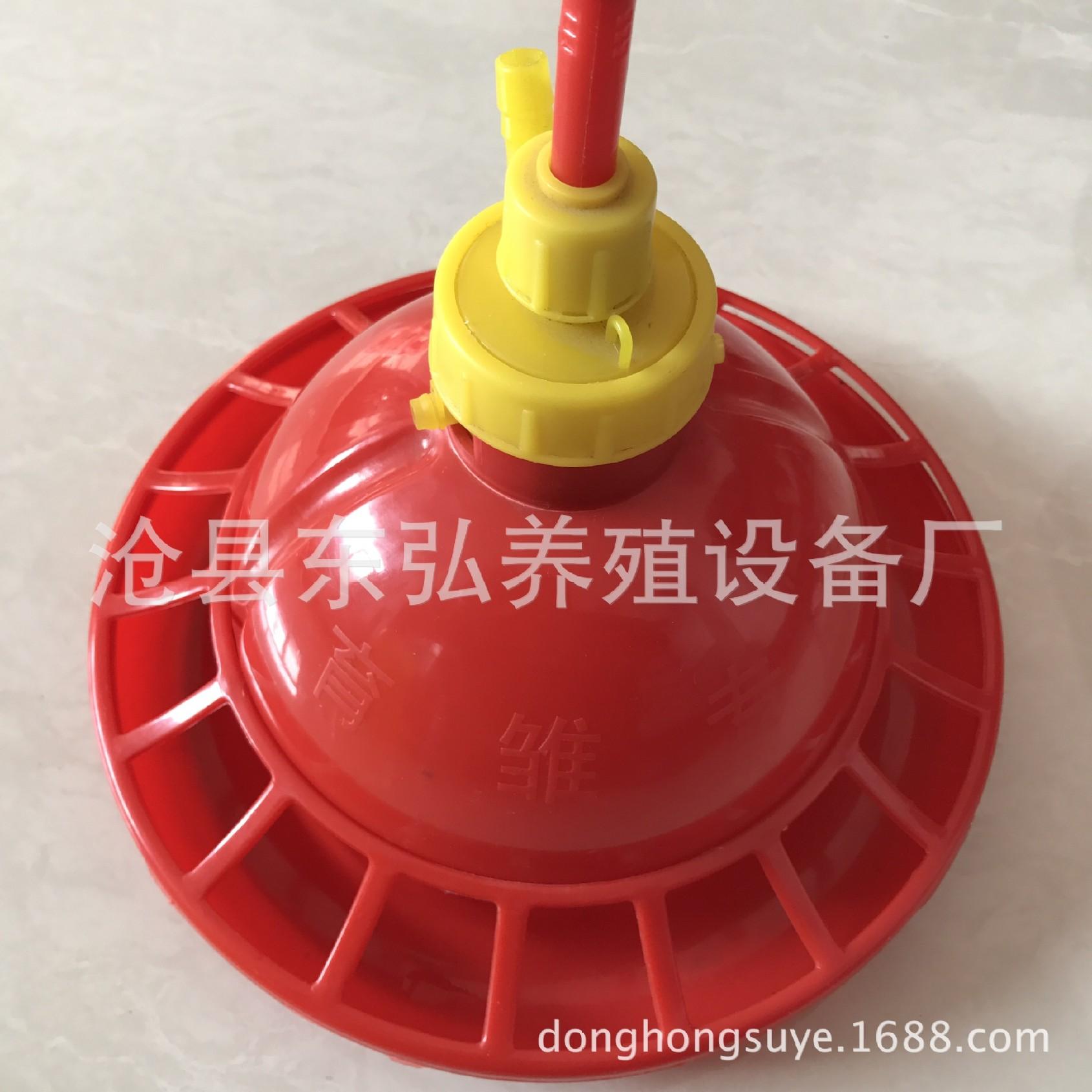 雏鸡普拉松自动饮水器 小普拉松自动饮水器 饮水壶 普拉松饮水器