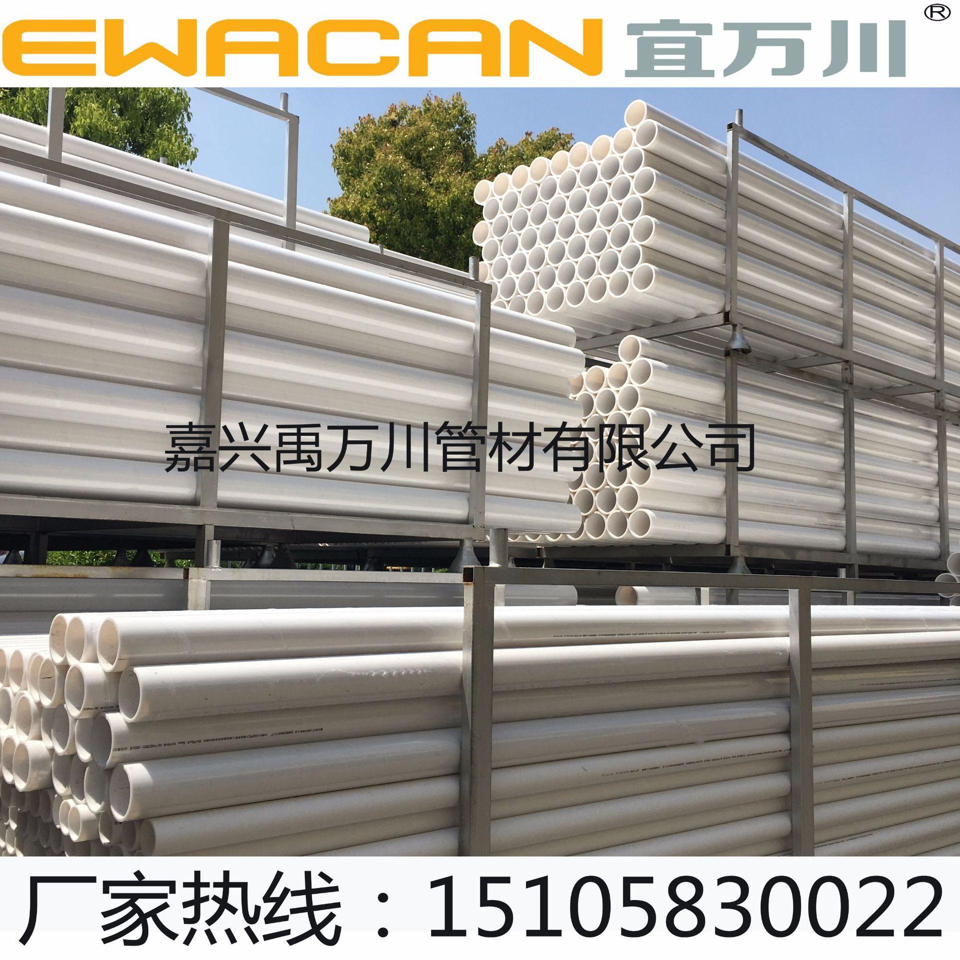 重庆HDPE沟槽式超静音排水管,高密度聚乙烯HDPE环压ABS卡箍连接示例图3