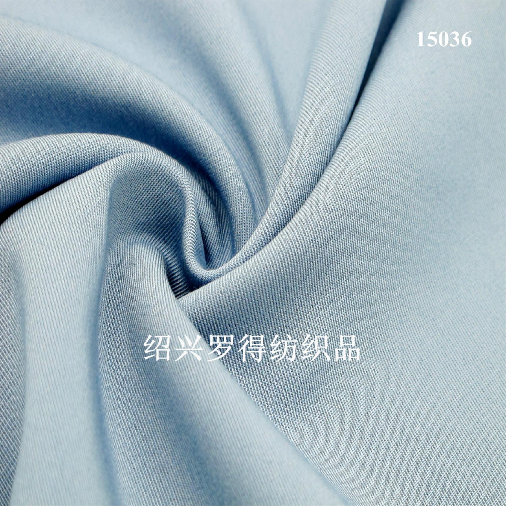 新品梭织莫代尔斜纹弹力面料  莫代尔涤纶交织 时尚女装 15036