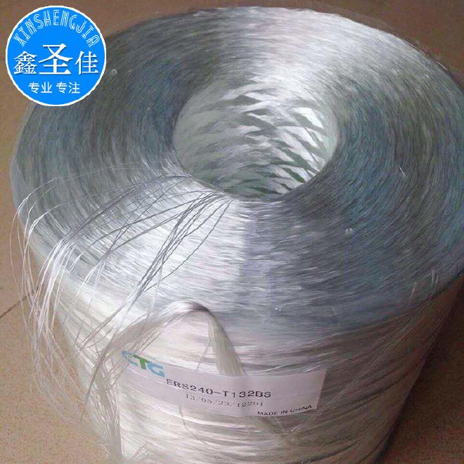 厂家批发 无碱玻璃纤维喷射纱 抗裂玻璃纤维丝 GRC专用纤维图片