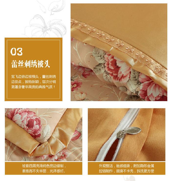 新款包邮高档亲柔棉美容床罩美容美体按摩理疗SPA洗头床罩可定做示例图7