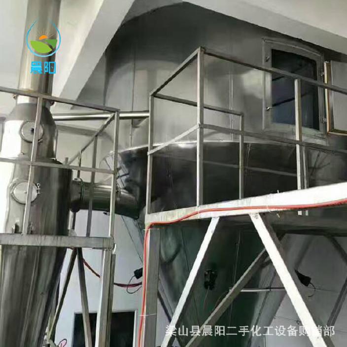 厂家供应二手喷雾干燥机 二手富龙干燥机货源充足 规格齐全图片