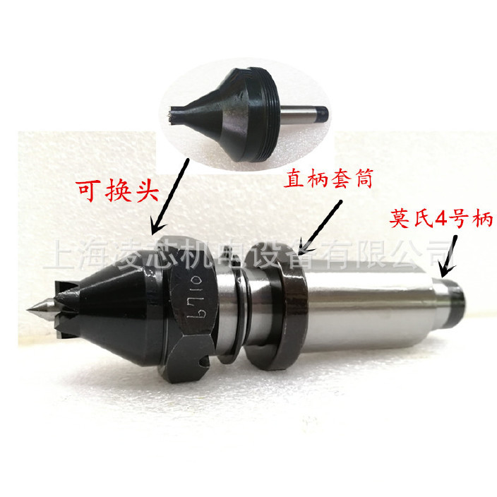 轮型可换头图纸v图纸顶针/尖SC-67-A-MT4滚齿cad摩天轮端面图片