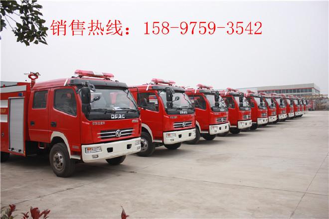 广水五十铃举高喷射消防车,抢险救援消防车图片
