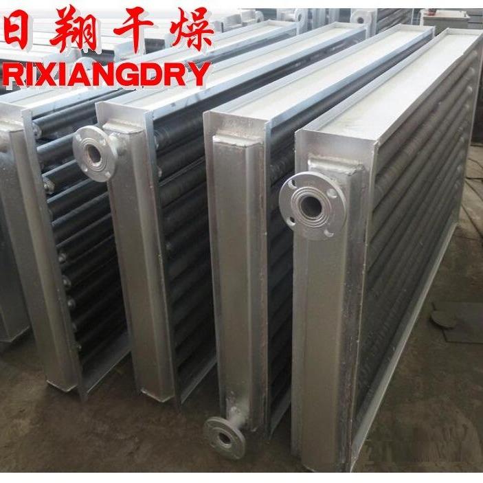 烘干机翅片式换热器  日翔SRZ蒸汽加热翅片散热器长期供应