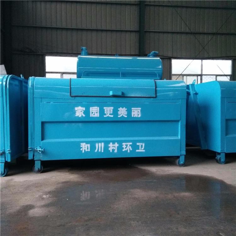 山東祥瑞廠家專業生產勾臂式垃圾箱 大型環衛可移動式戶外垃圾箱