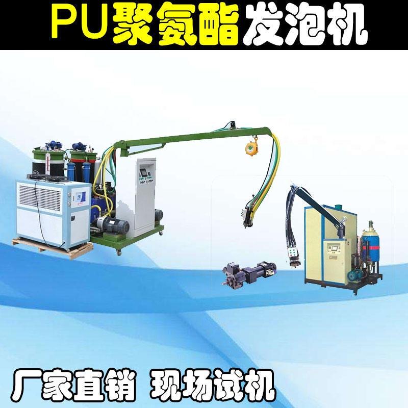 低價銷售PU高壓發泡機 聚氨酯仿木梳妝臺線條高壓發泡生產設備 pu坐墊發泡機 聚氨酯枕頭發泡機