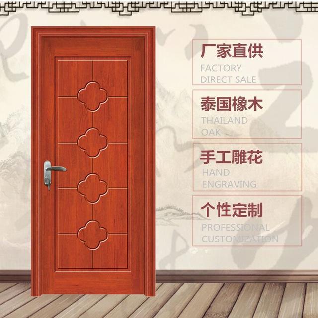 廠家直銷定制整套 原全實木烤漆門 泰國橡木臥室房門 隔音平開門