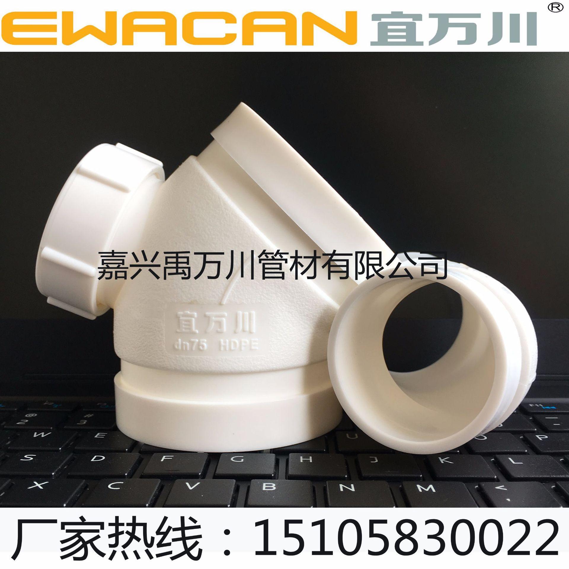 HDPE沟槽式超静音排水管,沟槽式HDPE静音排水管,沟槽柔性连接示例图3