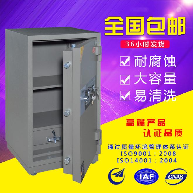 江西家用办公防火保险柜K3-400高防盗机械双锁保险箱柜厂家批发