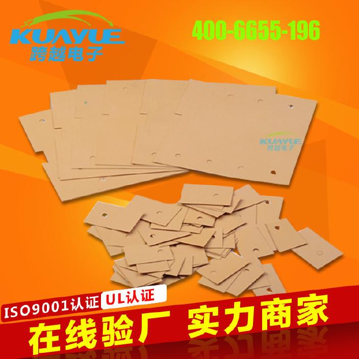 廠家低價直銷高導熱矽膠布 CPU導熱散熱矽膠布  免費供樣