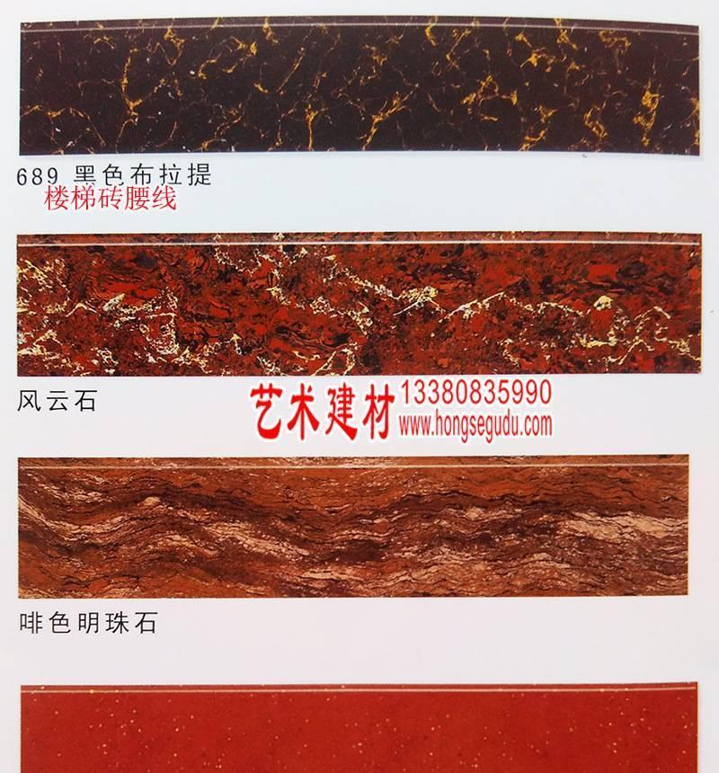 佛地脊陶瓷 家用陶瓷备滑楼梯砖 佩墅梯级砖专业加以工定制示例图27