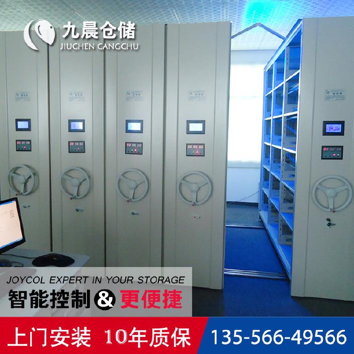广东仓储香港办公室三亚密集海口档案智能移动云浮资料文件铁皮柜