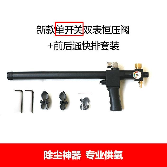 新款前后通快排阀套装qe-04排气阀自动恒压阀 气筒 工业吹尘图片