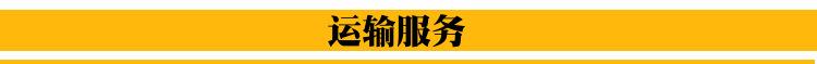 批发供应 食品级 卡拉胶 K型 I型 角叉菜胶 增稠剂 量大从优示例图28
