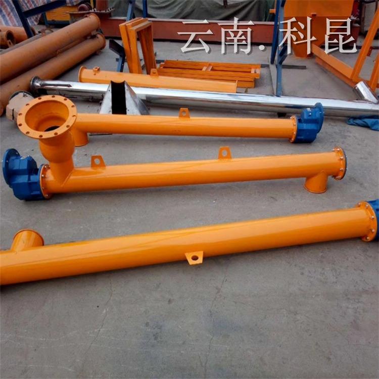 供应LSY-219螺旋输送机 科昆无轴输送机 水泥螺旋输送机 皮带输送机 管式输送机厂家