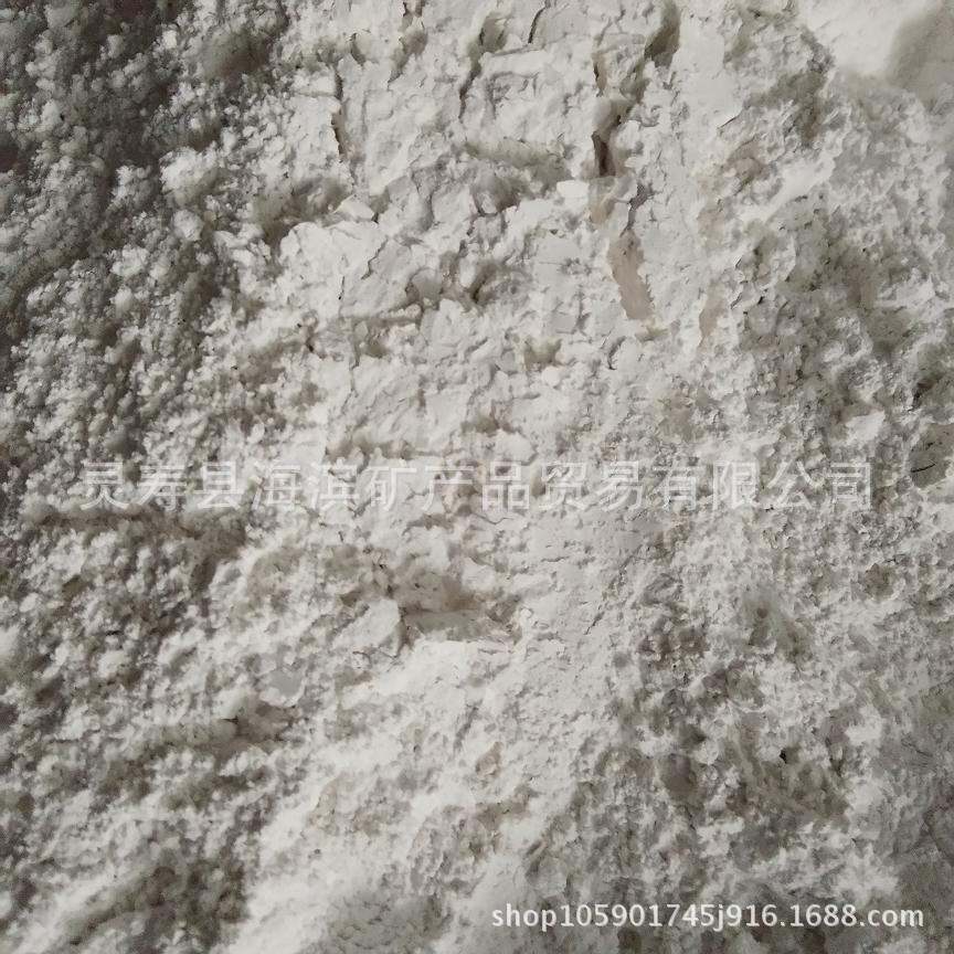 批发重质碳酸钙粉 200目重钙粉 腻子粉用400目重钙粉 白度95示例图4