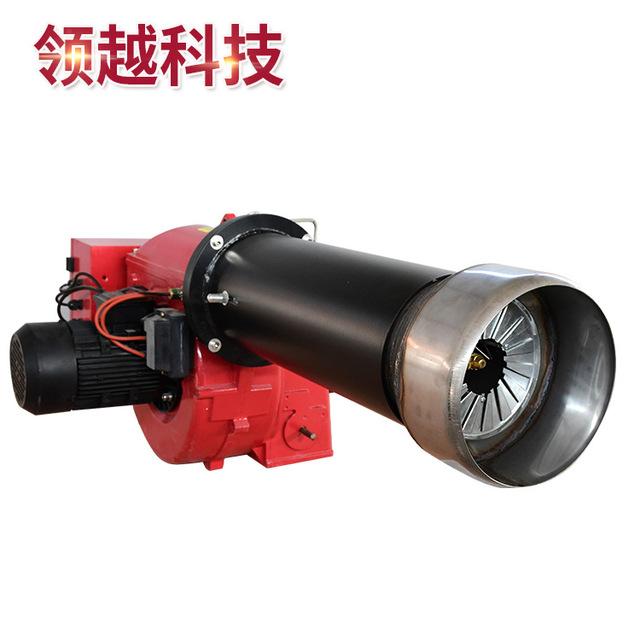 120w燃油燃烧机全自动便捷操作甲醇燃烧机燃油燃烧器环保制热设备