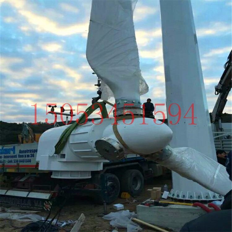 山西晟成风力发电机家用系统1KW低转速风力发电机图片