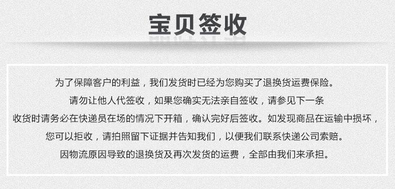 包邮上海互邦电动轮椅HBLD4-E轻便可折叠老年残疾人代步车家用示例图48