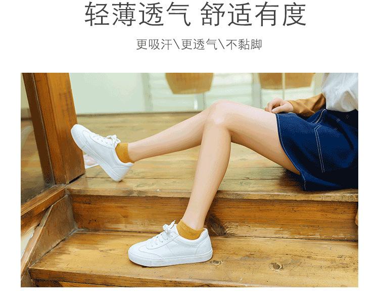19春夏款新品潮 糖果色女士船袜 女士运动船袜全棉休闲浅口短袜示例图15