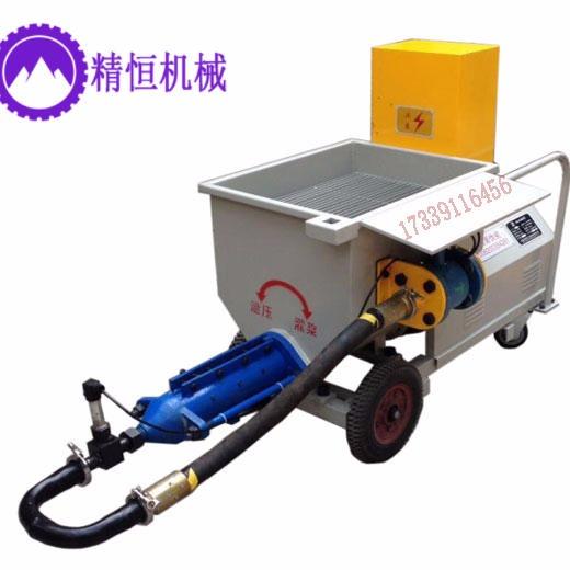 精恒砂浆喷涂机WD-3000   流量大小调节、喷涂效果好、效率高、质量好
