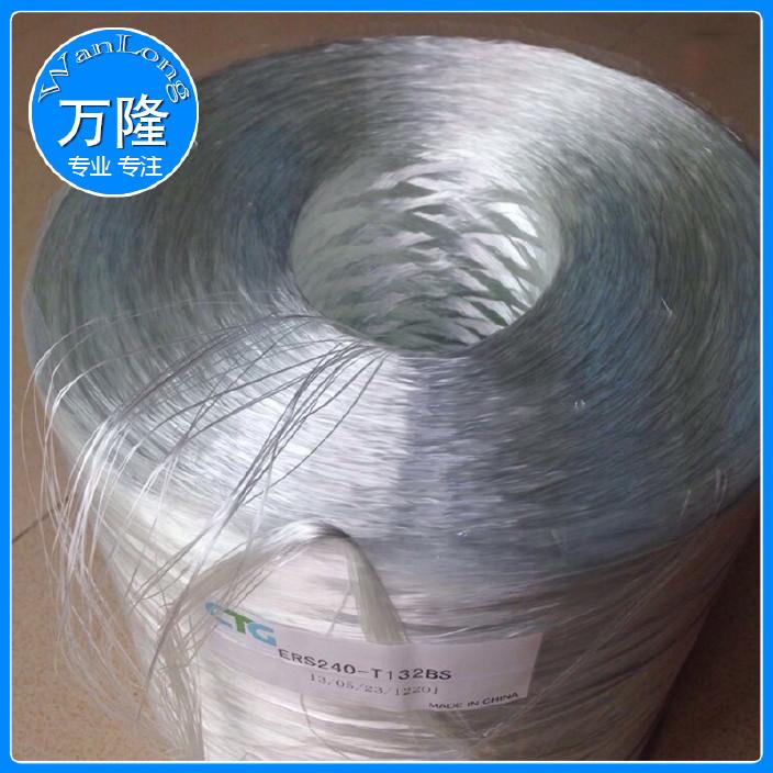 厂家直销 玻璃纤维喷射纱 玻璃纤维纱 玻纤纱 耐碱玻璃纤维图片