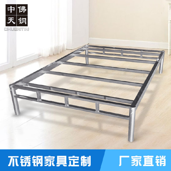 202/304簡易床架 1.2/1.5/1.8米不銹鋼床 出租房床 雙人不銹鋼床