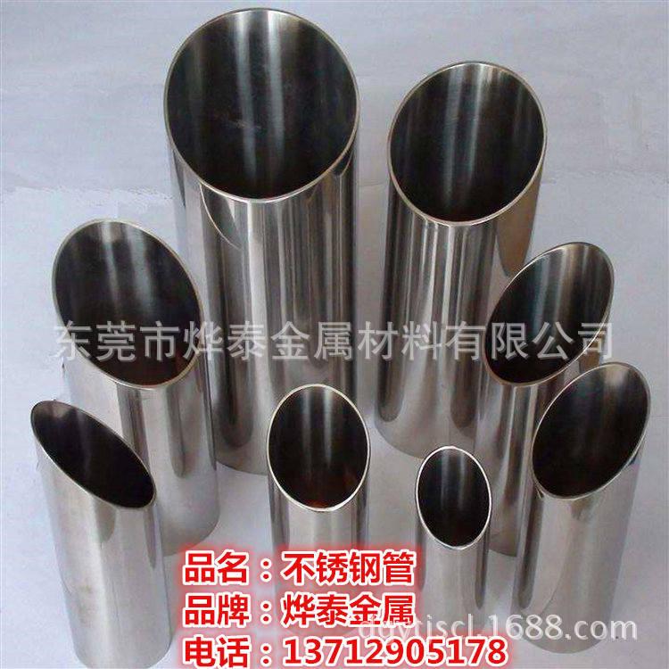304不銹鋼無縫鋼管 工業用 大口徑厚壁管 7620 7510 可切割加工